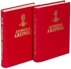 <b>Врачи москвы энциклопедический справочник</b> - купить выгодно ...