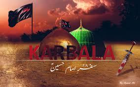 Karbala (2015)