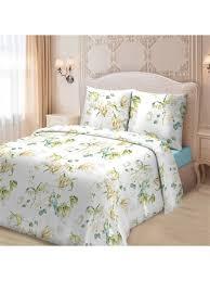 <b>Комплект постельного белья</b> 2-спальный Марсельеза сатин Для ...