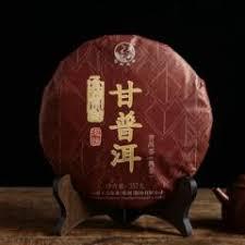 """<b>2019</b> Xiaguan """"Sweet <b>Pu</b>-erh"""" Ripe <b>Pu</b>-erh Tea <b>Cake</b> – Yunnan ..."""