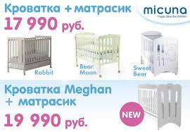 <b>Стульчики</b> и кресла - коллекция: <b>Micuna</b> OVO - Интернет-магазин