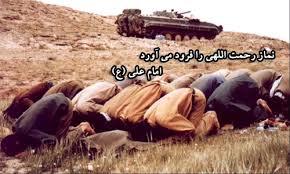 Image result for عکس برای نماز