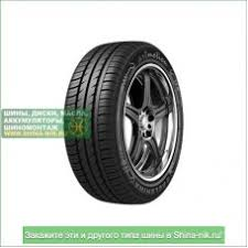 Легковые шины Belshina (<b>Белшина</b>) <b>BEL-281</b> (<b>195/60 R15</b>) купить ...