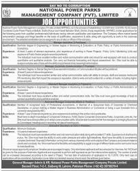 i engineer jobs in national power parks management company private limited nppmcl