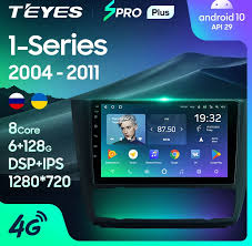 best top bmw e87 <b>android</b> dvd near me and get free shipping - a667