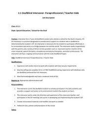 11 deafblind intervener paraprofessional teacher aide job description teacher aides job description