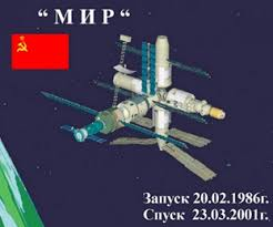 「Russian space station Mir」の画像検索結果