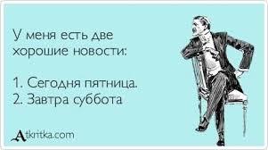 Pin by Oleg on Интересно | Pinterest | Humor