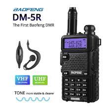 <b>Рация Baofeng DM-5R</b> стандарт DMR