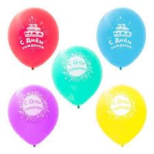 <b>Набор шаров Paterra</b> С днем рождения! 30 см (5 шт./уп ...