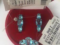 <b>Кольцо</b> серебро 925 <b>топаз Лондон</b> купить в Иркутской области ...