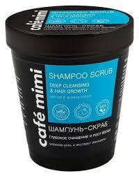 Cafe mimi <b>шампунь</b>-<b>скраб Глубокое</b> очищение и рост волос с ...