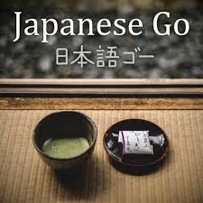 Japanese GO 日本語ゴー