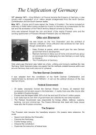 german unification worksheet school history german unification worksheet