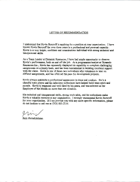 letter of recommendation doc recommendation letter  reference