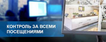 <b>Установка</b> видеонаблюдения под ключ, цена на монтаж систем ...