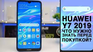 Обзор <b>Huawei Y7</b> 2019. Что нужно знать перед покупкой ...