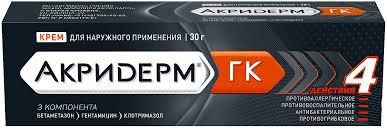 <b>Акридерм ГК крем</b> д/нар. прим. 0,05% + 0,1% + 1% туба <b>30г</b> №1
