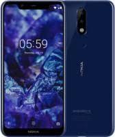 Мобильные <b>телефоны Nokia</b> - каталог цен, где купить в интернет ...