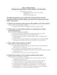 interview questions school counseling