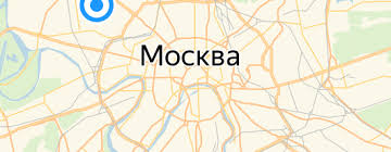 Женские <b>мокасины</b> — купить на Яндекс.Маркете