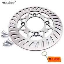 Buy <b>220mm brake</b> disc and get free shipping on AliExpress.com