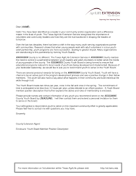 best photos of leadership recommendation letter sample board recommendation letter sample