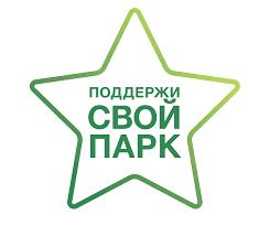 Регулярные занятия — Лианозовский Парк