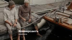 <b>12Storeez</b> оденут мужчин - Новости – Стиль – Коммерсантъ