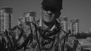 Rigos - <b>Сникеры</b> и камуфляж - YouTube