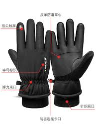 Ski Gloves <b>Male Q 907</b> Waterproof Winter Plus Velvet Thicken ...