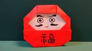 How Daruma <b>dolls</b> are made + Make an origami Daruma <b>doll</b> | The ...