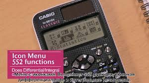 <b>Калькулятор Casio fx</b>-<b>991EX</b> - YouTube