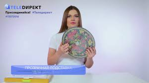 """Видеообзор: Вращающаяся <b>тортовница</b> с <b>лопаткой</b> """"Русская ..."""