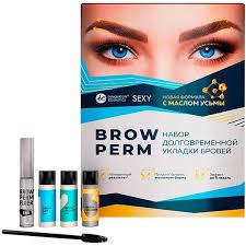 <b>Sexy Brow</b> Perm. <b>Набор</b> долговременной укладки бровей с ...
