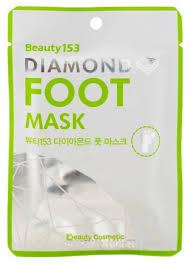 Купить Beauugreen <b>Маска для ног</b> Beauty153 <b>Diamond</b> в ...