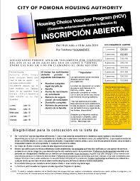 city of pomona section housing choice voucher program fair market rent effective 12 1 15