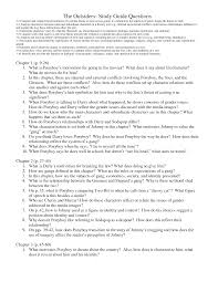 the outsiders chapter questions   the outsiders study guide    the outsiders chapter questions   the outsiders study guide questions   amber turner   pinterest   the outsiders  study guides and study