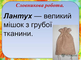 Ошибка грузчика Прокофия - Цензор.НЕТ 9724