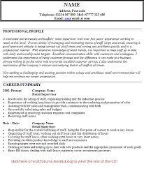 retail supervisor cv example   job seekers forumsgood luck