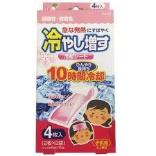 Купить Японский <b>охлаждающий пластырь</b> от температуры для ...