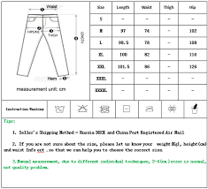 <b>HFNF</b> windbreaker pants night sports fluorescent loose male ...