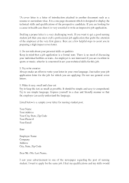 custom service cover letter thesis printing services customer