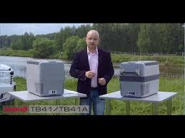 <b>Компрессорный автохолодильник Indel B</b> TB41/TB41A - YouTube