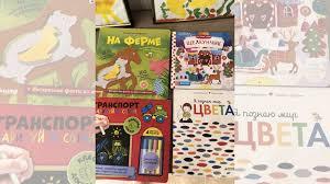 <b>Clever развивающие книжки</b> купить в Москве на Avito ...