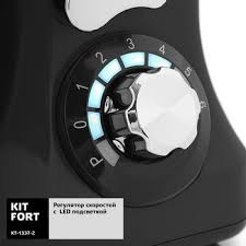 <b>Миксер Kitfort KT</b>-<b>1337</b>-<b>2</b> черный купить в интернет-магазине ...