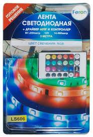 <b>Светодиодная лента Feron LS606</b> RGB 3 м — купить по выгодной ...