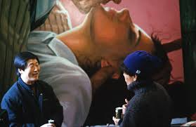 korean film cinema on the road a personal essay on cinema in korea