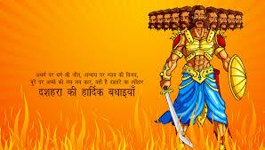 dussehra essay hindi language essay on diwali in hindi for class