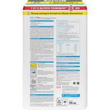 <b>Клей для плитки</b> Сeresit СМ 11, 25 кг в Москве – купить по низкой ...